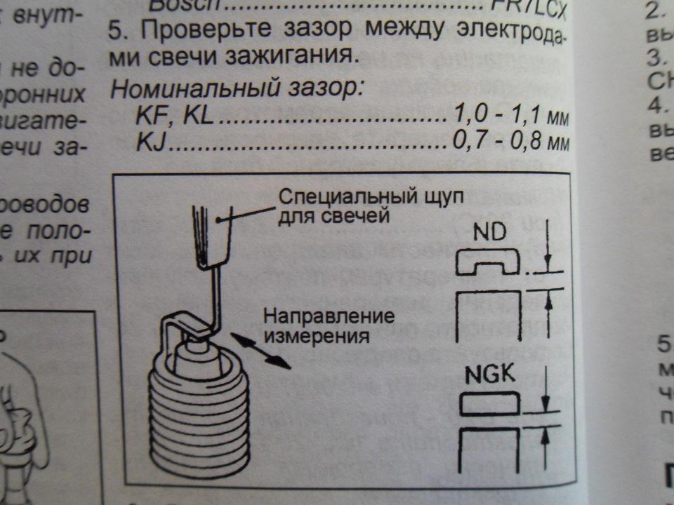 как проверить лодочный мотор в домашних условиях