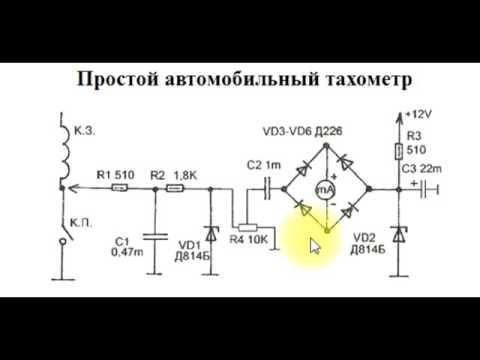 Как сделать простейший тахометр